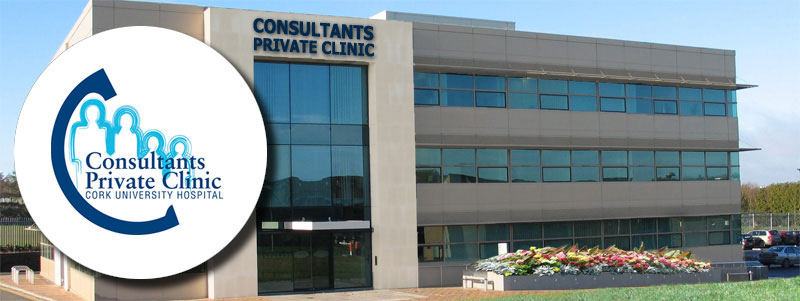 Consultants Private Clinic Main Building